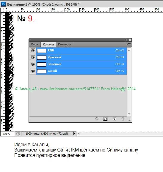Как сделать анимацию в фотошопе cs5 11