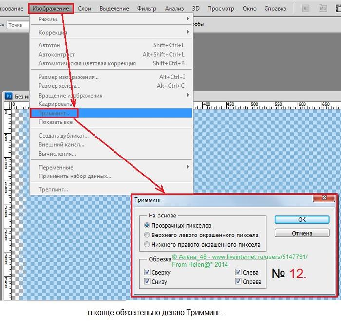 Как сделать анимацию в фотошопе cs5 658