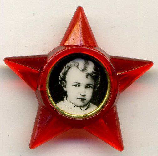 фото октябрятская звёздочка