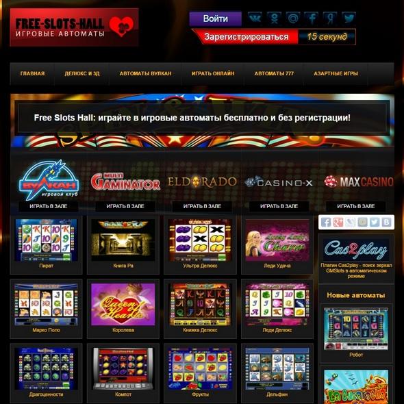 Какой самый лучший онлайн казино