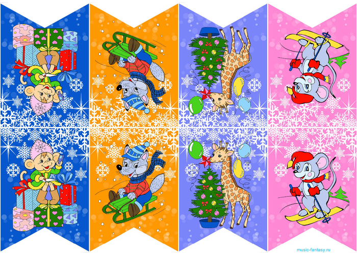 Картинки для флажков на новый год