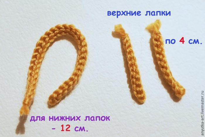 1450843788_Vyazanie_kryuchkom_pozitivnuyh_martuyshek15 (700x467, 36Kb)