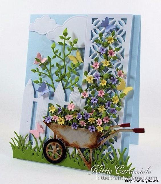 Сватовством сына, открытка сад скрапбукинг