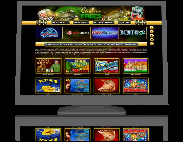 Вилкан играть на планшет Шумиха скачать рейтинг интернет казино вулкан