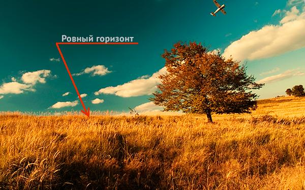 как фотографировать с ровным горизонтом нужно подобрать