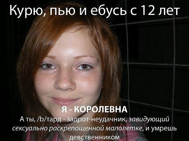 Проститутки выезд метро проспект вернадского