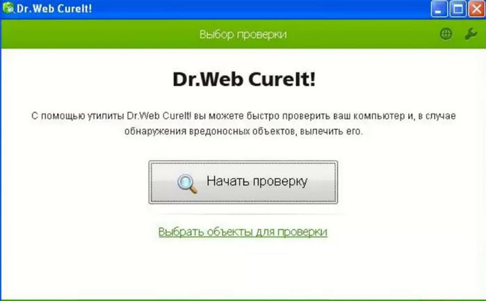 Секс web cureit