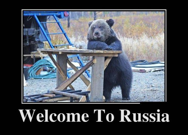 Welcome to Russia/2976276_9f24d58a7313e5da0dd819afbef (604x435, 58Kb)