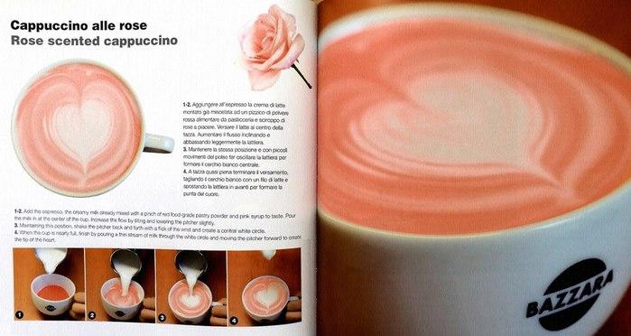 капучино с розовым сиропом