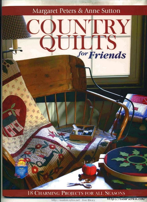 Countryquilts001 (508x700, 331Kb)