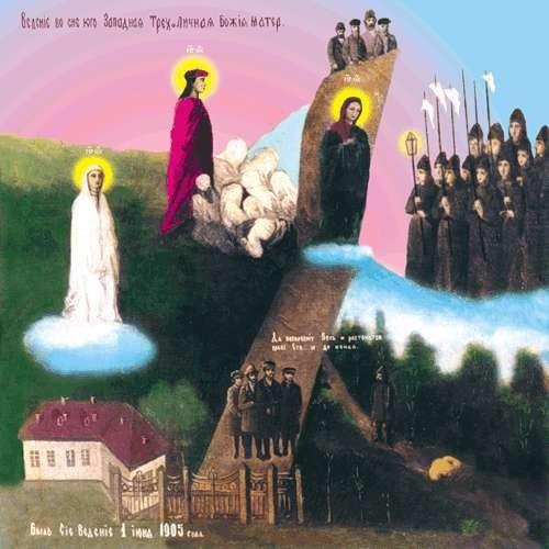 Священнодиакон Филипп Луганский. Жизнь и подвиги