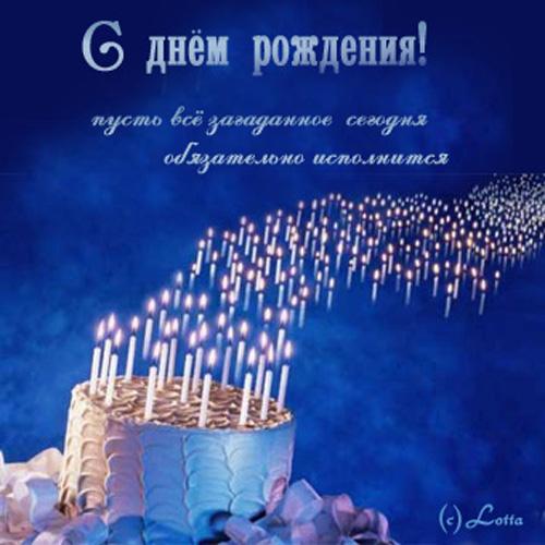Картинки смешные, поздравление влад с днем рождения открытки