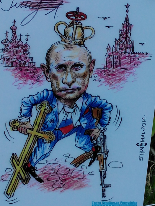 """Агенты ГРУ от имени """"украинских патриотов"""" пытались влиять на решения политиков США, - The Washington Post - Цензор.НЕТ 3058"""