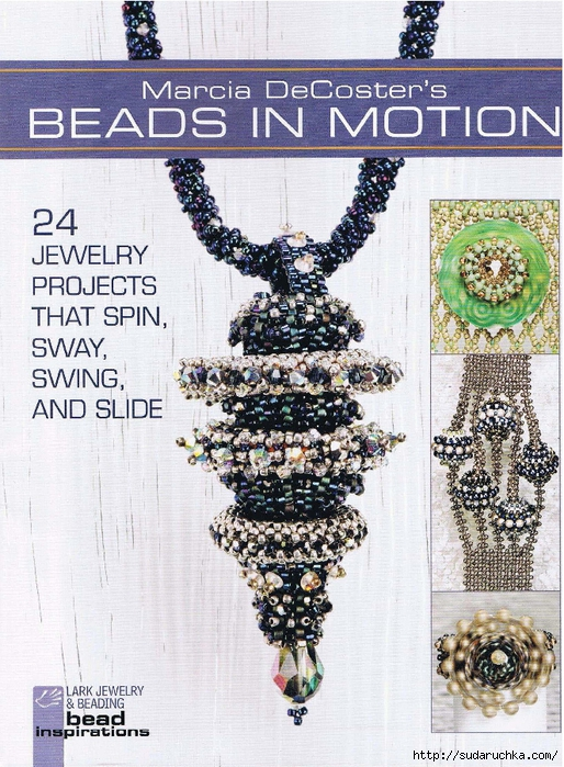 Marcia De Coster - Beads in Motion_1 (514x700, 372Kb)