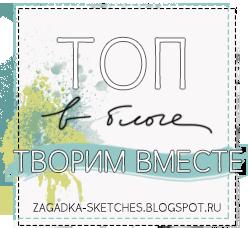 http://zagadka-skethes.blogspot.ru/2012/05/31.html