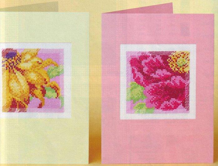 Вышивка открытка цветок, картинки праздником ураза
