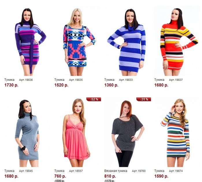 978222c7c6c интернет-магазин женской одежды - Самое интересное в блогах
