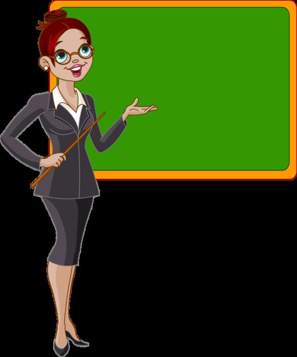 Картинки учитель и школа анимация, днем