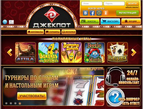 X slot