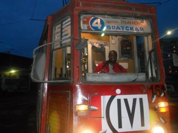 Трамвае нигеры в