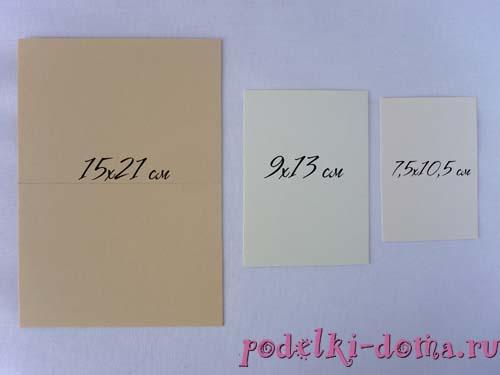 Картинке, открытка формат