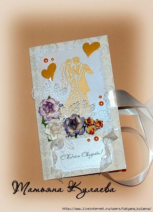 Обложка у открытки, картинки надписью картинки