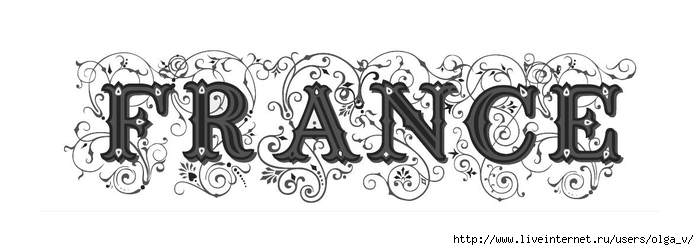 Красивые картинки с французскими надписями