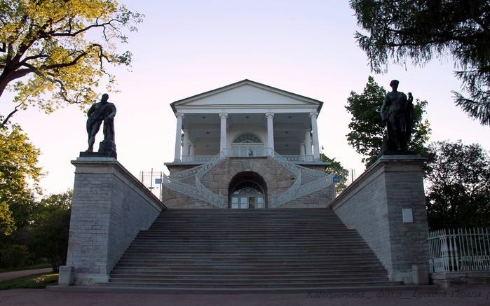 РРРРСРРРРР _ СРСР__Egorova Tatjana (3) (699x437, 343Kb)