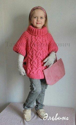 Схема вязания детского пончо фото 147