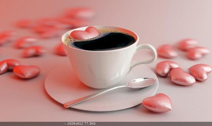Открытки доброе утро с кофе и поцелуйчиком, открытка фэнтези