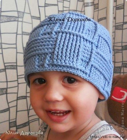 схема вязания шапки мальчику 5 лет