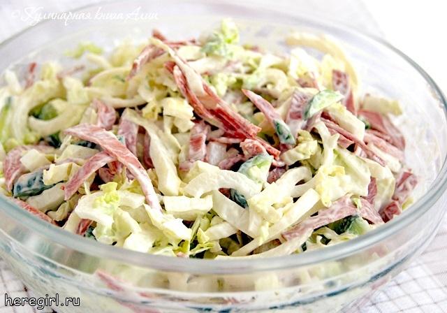 салаты приготовить быстро и вкусно