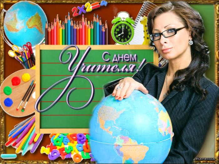 Коллаж открытка с днем учителя