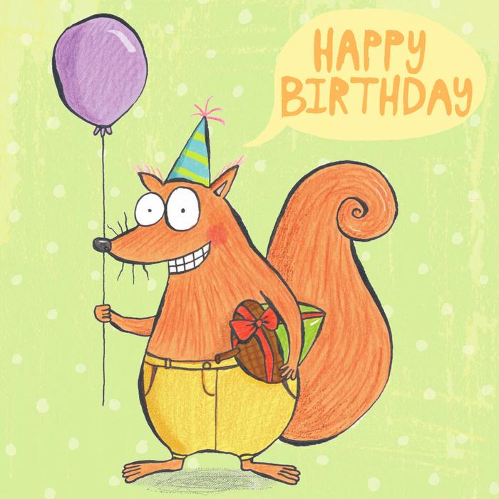 Поздравительные открытки с днем рождения с белкой