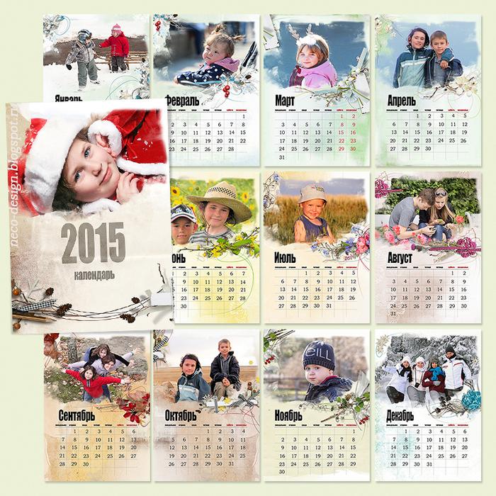 Перекидной календарь с фотографиями своими руками на