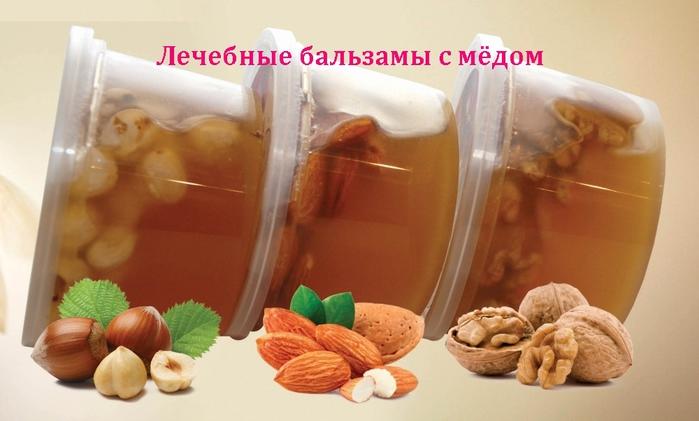 Медовая вода для лечения простатита