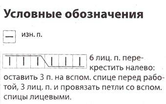 РіРі (2) (340x214, 44Kb)