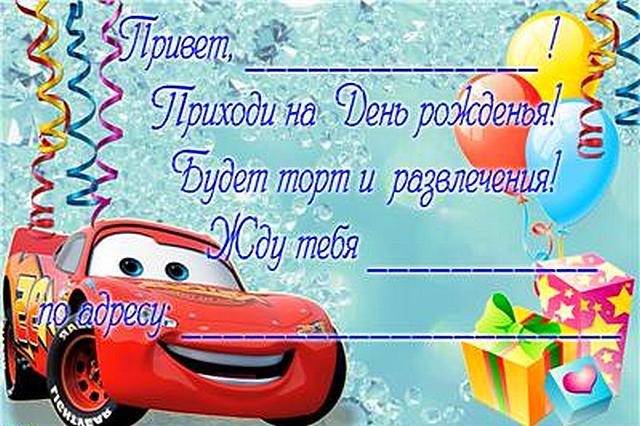 Пока Горит Свеча - Машина Времени скачать в mp3 бесплатно