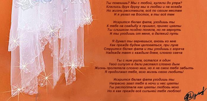 Поздравления на свадьбу невесте в стихах до слез