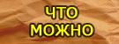 4425087_skrapbuking_01 (135x50, 16Kb)