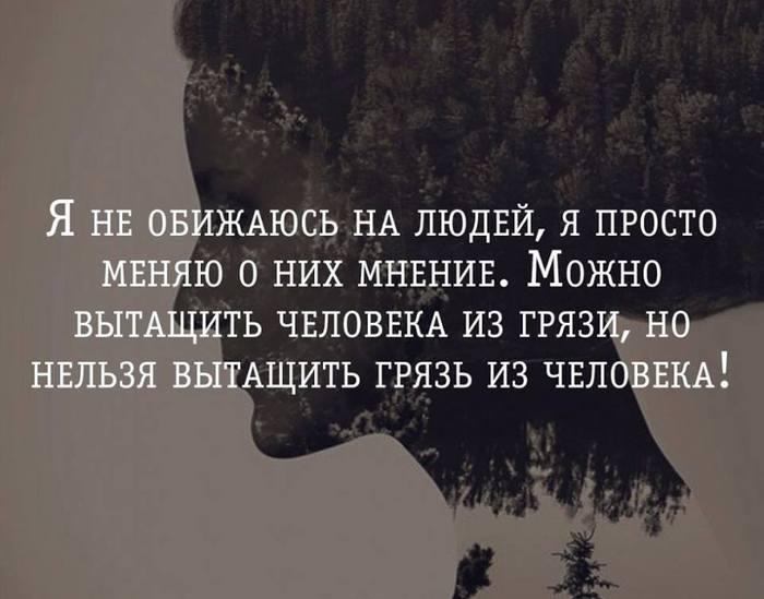 Мудрые цитаты о любви и смысле жизни