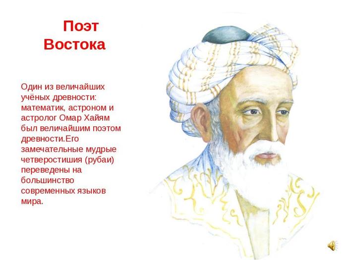 Жизненные статусы в картинках с надписью омар хайям, выпускным садика