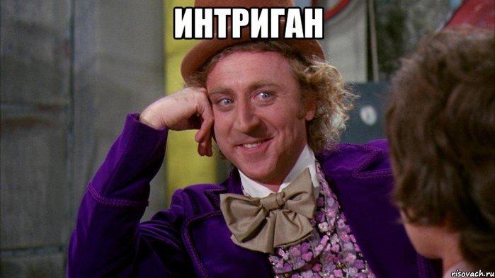 https://img0.liveinternet.ru/images/attach/c/11/128/139/128139432_2471598_nudavaytayarasskazhikaktymen_40727124_big_.jpg