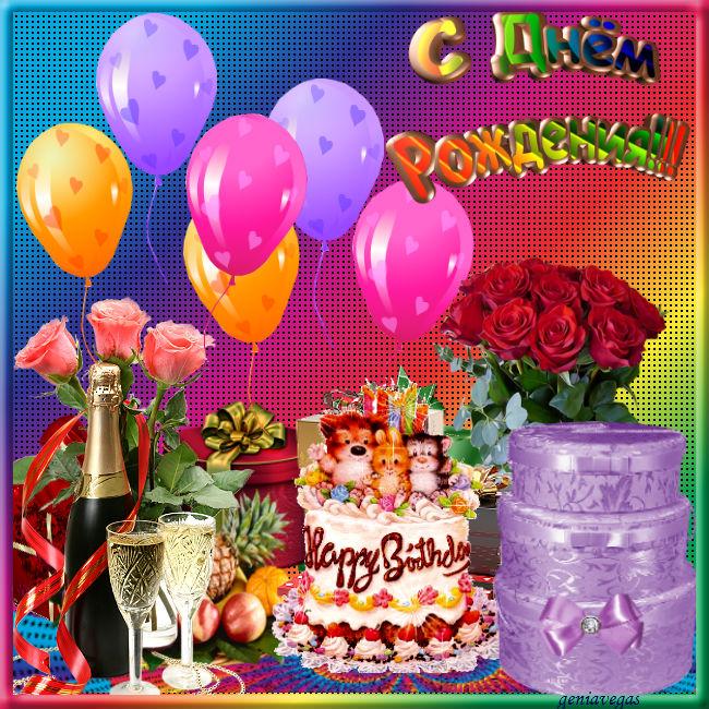 Открытку, поздравления для светы с днем рождения открытки с днем рождения