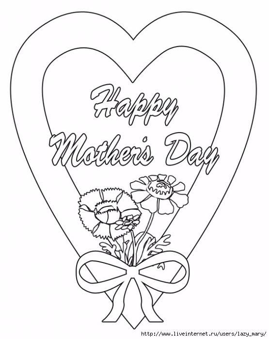 Что можно нарисовать на открытку на день матери, месяцев