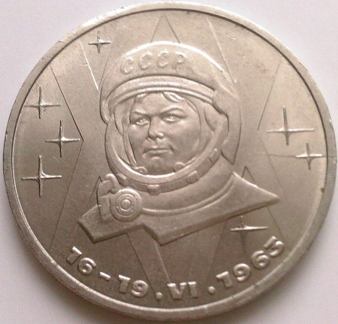 04_ruble_Tereshkova (672x643, 257Kb)
