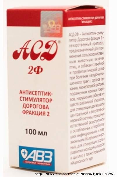 Препарат Асд Похудения. Применение Фракции АСД 2 для похудения человека