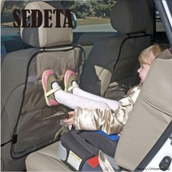 Car Auto Seat Back Protector Cover Backseat for Children Babies Kick Mat Protects from Mud Dirt Quality/5863438_CarAutoSeatBackProtectorCoverBackseatforChildrenBabiesKickMatProtectsfromMudDirt1 (600x600, 130Kb)