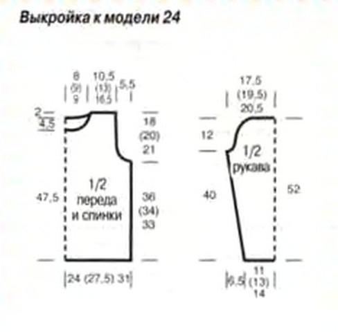 2002-04_41 (488x480, 61Kb)