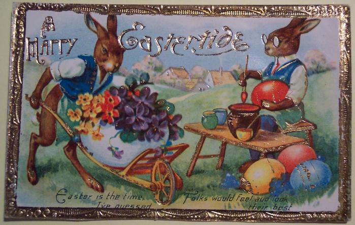 Мартом, с днем рождения картинки на литовском языке
